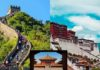 The great places in china, most beautiful cities in china, beautiful cities in china, amazing places in china, beautiful places in china Amazing places in china you can visit
