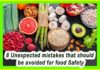 8 Unexpected mistakes that should be avoided for food Safety food safety unexpected mistakes food hygiene food hygiene ratings food alerts food protection food health and safety food safety program food safety and hygiene food and safety food security what virus is frequently transmitted by food handlers who are careless about hygiene perishable food washing food